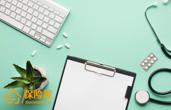 新一站保险网口碑怎么样 可靠吗