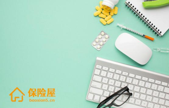 中民保险网口碑怎么样 可靠吗