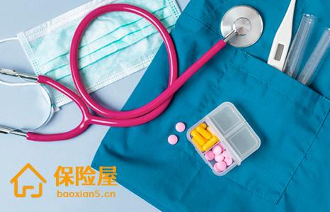 慢性肾炎能投保重疾险吗