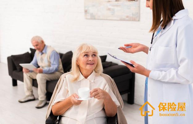 恒安老年防癌险怎么样,值得买吗